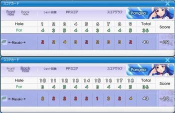IS 10-14.JPG